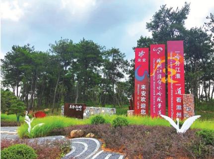 滁州江淮分水岭风景道来安红岭段。.png