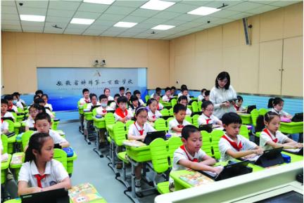 蚌埠第一实验学校中山校区智慧课堂应用。.png