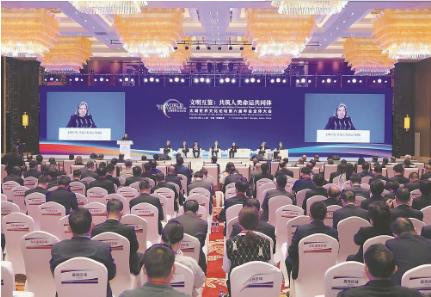 10月12日下午,太湖世界文化论坛第六届年会举行全体大会。.png
